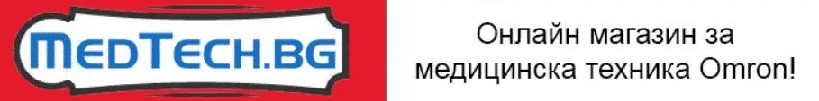 MedTech.bg - Онлайн магазин за медицинска техника Omron
